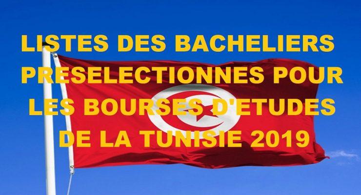 Listes des bacheliers présélectionnés pour les bourses d'études de la Tunisie