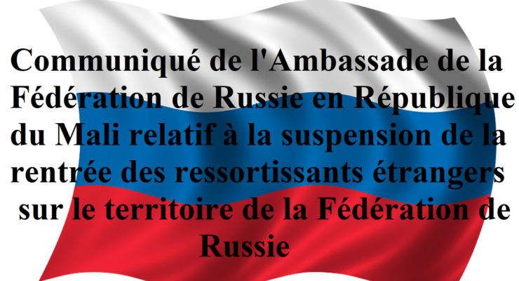 Communiqué de l'Ambassade de la Fédération de Russie en République du Mali relatif à la suspension de l'entrée des ressortissants étrangers sur le territoire de la Fédération de Russie