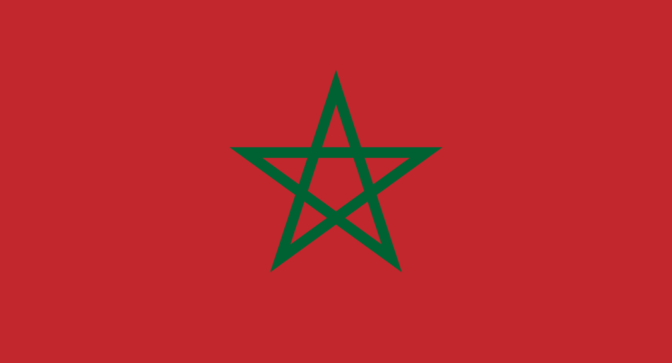 Programme de bourses d'excellence du Maroc