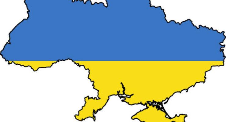 Programmes d'Études de l'Université nationale de l'Ukraine Occidentale